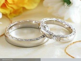 Barocco - karikagyűrű
