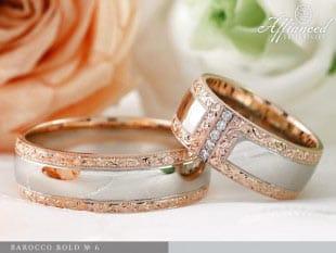 Barocco Bold No6 - karikagyűrű