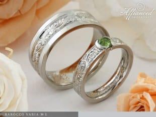 Barocco Varia No1 - karikagyűrű