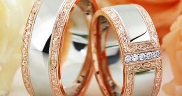 Karikagyűrű, jegygyűrű - Affianced