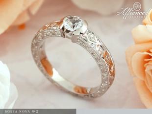 Bossanova №2 - eljegyzési gyűrű