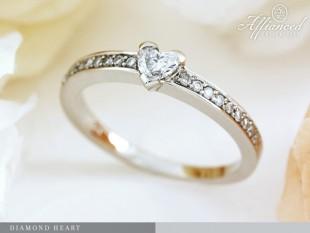 Diamond Heart - eljegyzési gyűrű