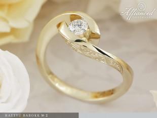 Hattyú Barokk №2 - eljegyzési gyűrű