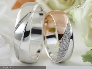 Sail №2 - karikagyűrű