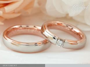 Sentiment - karikagyűrű