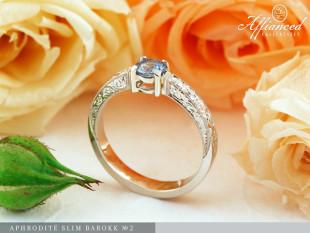 Aphrodité Slim Barokk no2 - eljegyzési gyűrű
