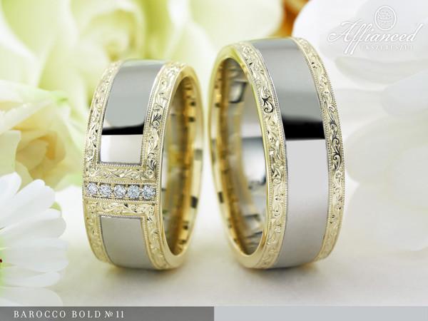 Barocco Bold no11 - karikagyűrű pár