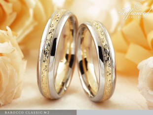 Barocco Classic no2 - karikagyűrű pár