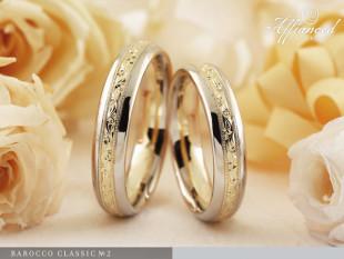 Barocco Classic no2 - karikagyűrű