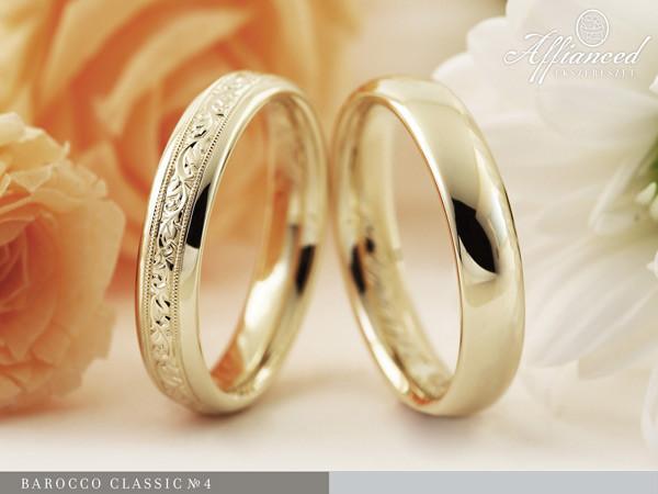 Barocco Classic - no4 - karikagyűrű