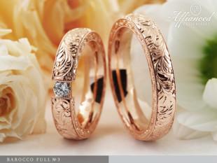 Barocco Full no3 - karikagyűrű