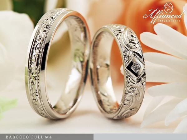 Barocco Full no4 - karikagyűrű pár