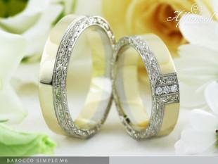 Barocco Simple no6 - karikagyűrű pár