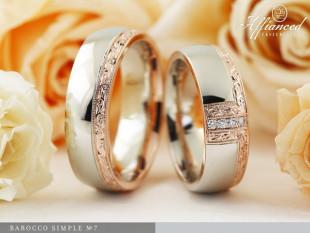 Barocco Simple no7 - karikagyűrű pár