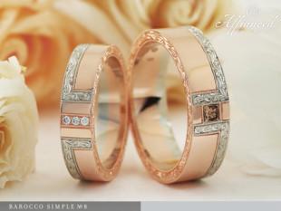 Barocco Simple no8 - karikagyűrű pár