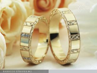 Barocco Striped no2 - karikagyűrű pár