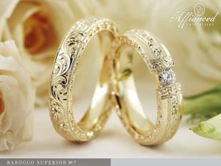 Barocco Superior no7 - karikagyűrű pár
