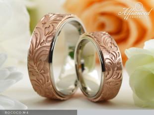Rococo no4 - karikagyűrű pár