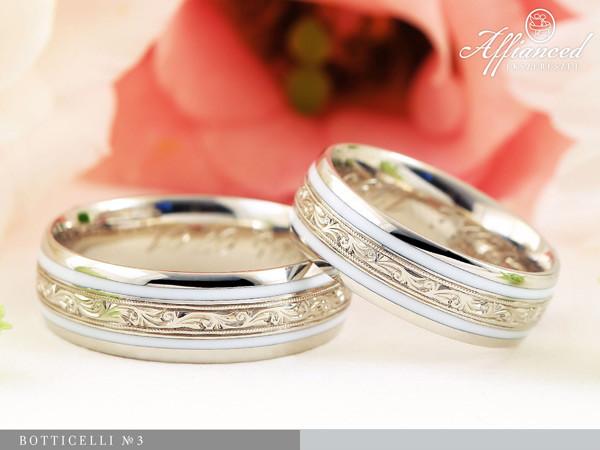 Botticelli no3 - karikagyűrű pár