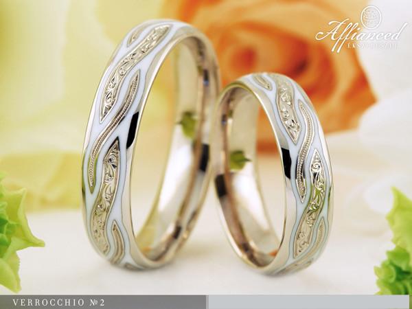 Verrocchio no2 - karikagyűrű pár