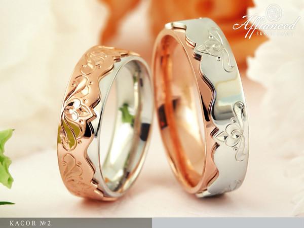 Kacor no2 - karikagyűrű pár