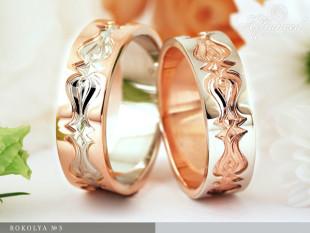 Rokolya no3 - karikagyűrű pár