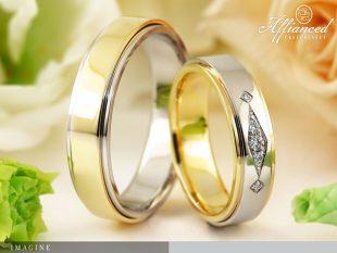 Imagine - karikagyűrű pár
