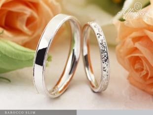 Barocco Slim - Karikagyűrű pár