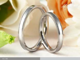 Slim - Karikagyűrű pár