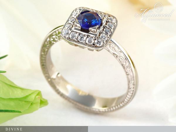 Divine - eljegyzési gyűrű