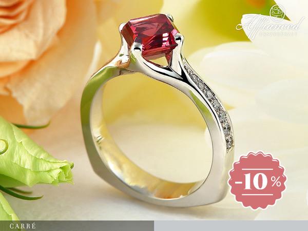Carré – eljegyzési gyűrű