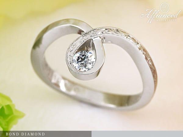 Bond Diamond – eljegyzési gyűrű