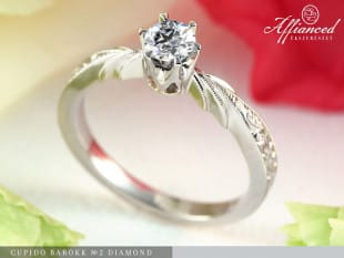 Cupido Barokk Diamond – eljegyzési gyűrű