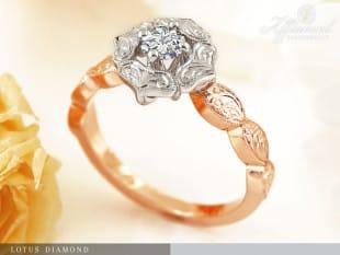 Lotus Diamond – eljegyzési gyűrű