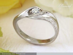 Ravenna no2 Diamond – eljegyzési gyűrű