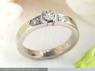 Tango Color no2 Diamond – eljegyzési gyűrű