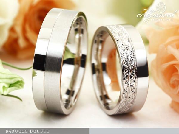 Barocco Double - karikagyűrű pár