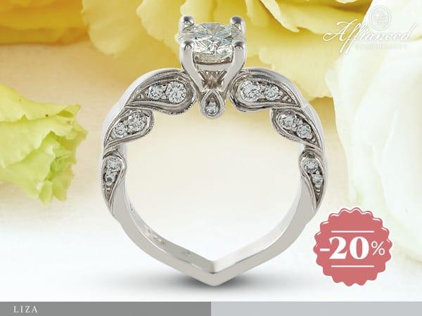 Liza – női vagy eljegyzési gyűrű