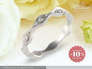 Veronese Diamond no3 – eljegyzési gyűrű