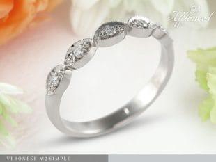 Veronese no2 Simple – eljegyzési gyűrű
