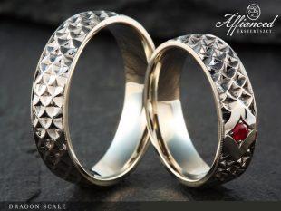 Dragon Scale - karikagyűrű pár