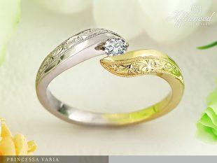 Princessa Varia – női gyűrű, eljegyzési gyűrű